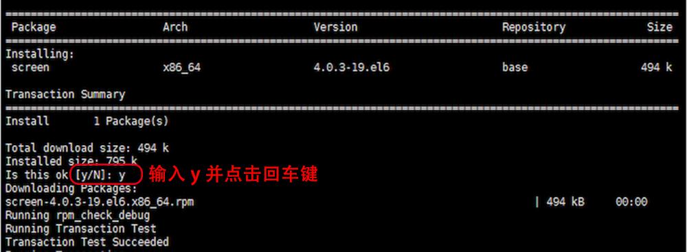 [网站搭建·4]使用Lnmp为VPS服务器搭建网站环境