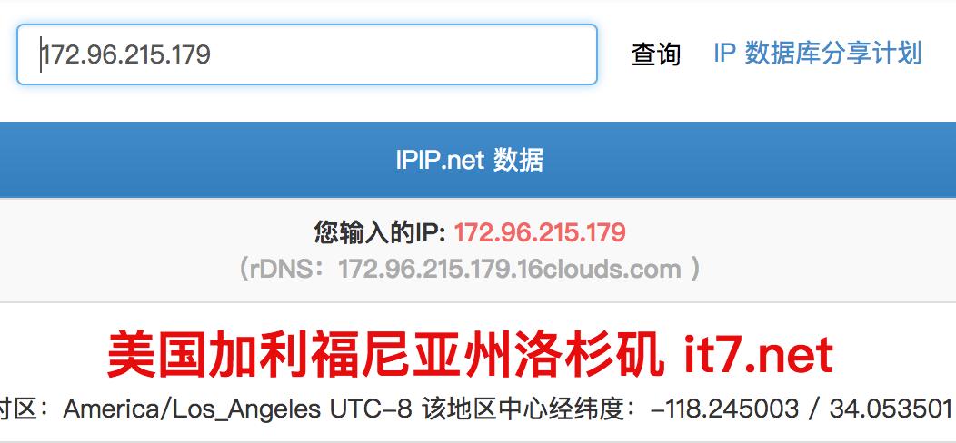 [网站搭建·3]Namesilo域名解析DNS的过程