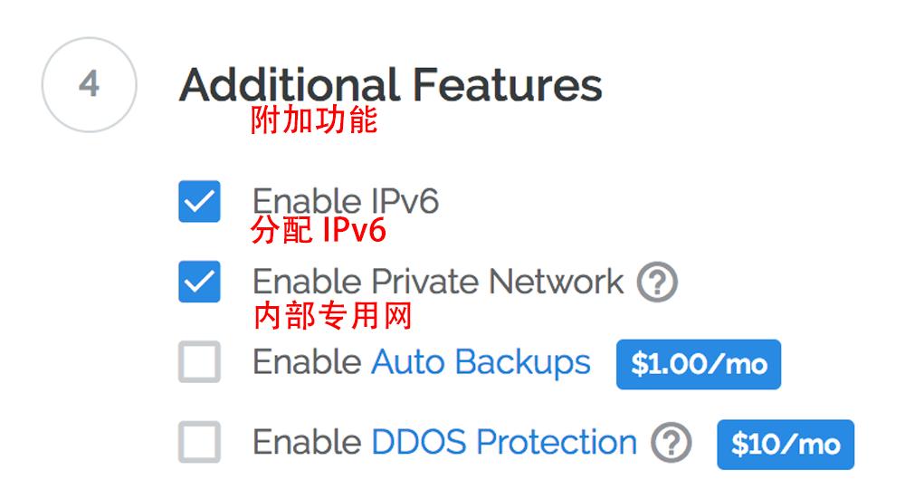 [网站搭建·2]Vultr海外VPS主机购买中文教程