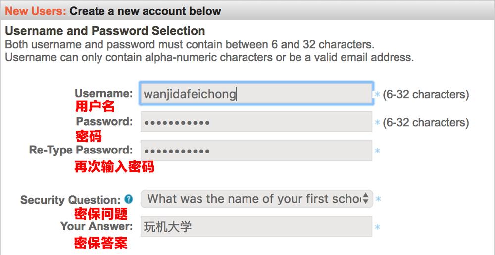 [网站搭建·1] Namesilo 海外域名购买中文教程