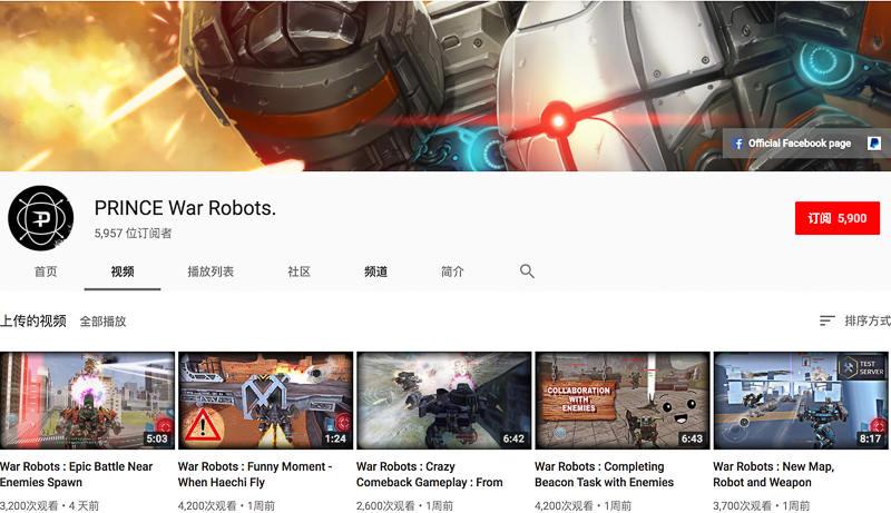 战争机器人WWR最新游戏攻略和视频