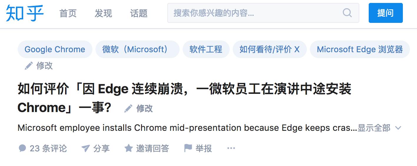 [全平台]下载Chrome谷歌浏览器官方原版