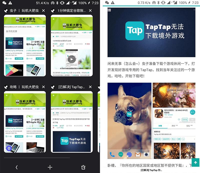 [安卓/iOS] 极速与精致并举:夸克浏览器(Quark)