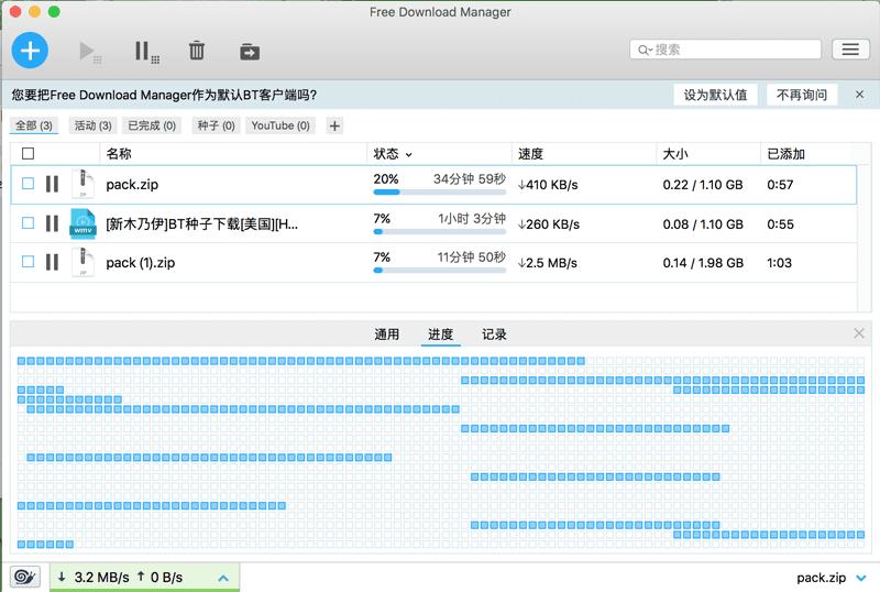 不限速下载百度网盘之Chrome油猴插件和FDM