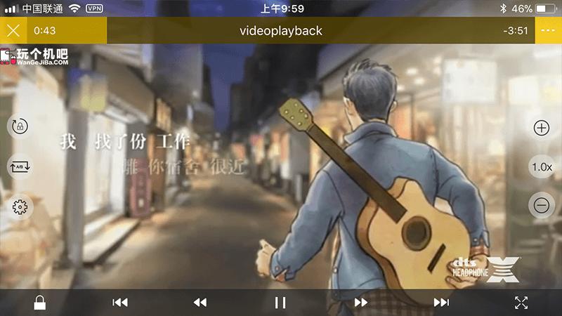 nPlayer:iPhone/iPad 上最好用的视频播放器