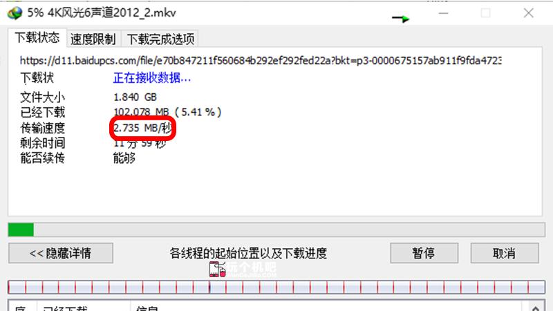 百度网盘直连提取器,配合 IDM 解除网盘限速