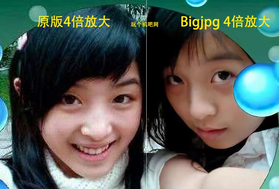 Bigjpg.com 无损放大图片