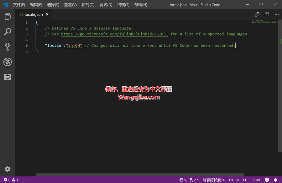 Visual Studio Code 设置中文语言的方法